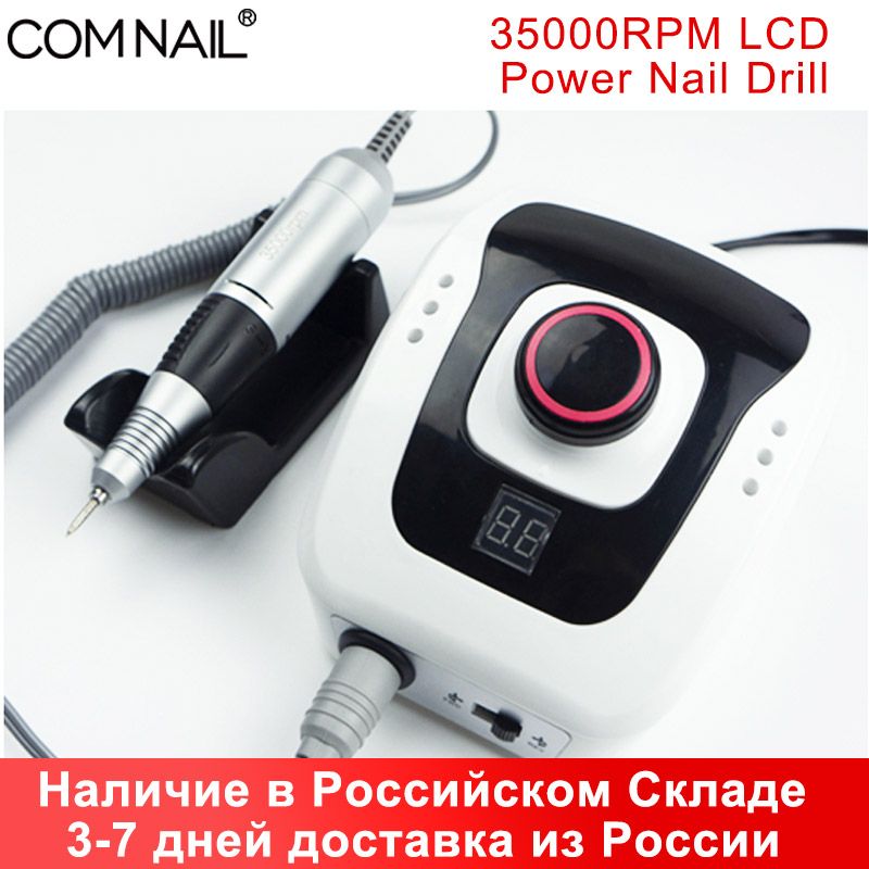 35000RPM Electric Nail Dril Machine With 6 Basic Drill Bits 65W Nail Polish Remover DM206 Nail Master Nail Machine Drill Set