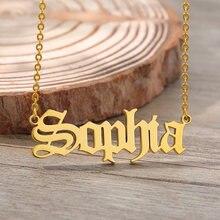 Ожерелье с кулоном именем на английском языке для женщин и мужчин