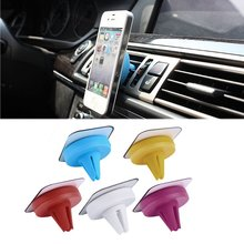 Universal Magnetic Car Mount Air Vent Holder Cradle Cellphone Mobile Stand universal car swivel air vent mount holder for gps cellphone black