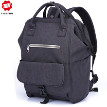 Tigernu Brand women backpack shoulder Bag School bags for teenager casual solid feminine backpacks Mochila bagpack