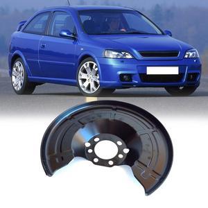 Rear Brake Disc Shield Shell F