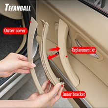 Car Interior Inner Door Handle Panel for BMW E90 E91 3 Series 2004-2012 Sedan Pull Trim Cover Auto Styling Accessories car inner handle inner door panel pull trim cover left right for bmw 3 series e90 e91 316 318 320 325 328 car interior door hand