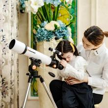 2020 XIAOMI HD Zoom Refracting Astronomical Telescope 70mm Caliber Connect Phone Take Photo Outdoor High Magnification Monocular