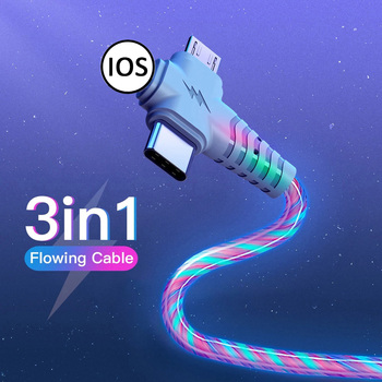 3 in 1 charging cable flowing light up data cord fast charging line with micro