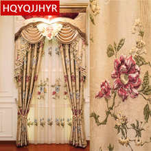 ヨーロッパとアメリカのトップ Luxury4D エンボス加工ジャカードフルシェーディングヴィラカーテンリビングルームの高品質のカーテン寝室
