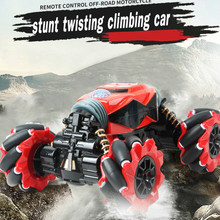 RC Car 4WD Radio Control Stunt Car Gesture Induction Twisting Off-Road Vehicle Light Music Drift Toy High Speed Climbing RC Car недорого