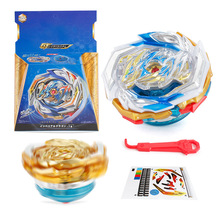 Fire brand gyro cable burst gyro B154 Empire Dragon God alloy electric shaft burst gyro two in one xd168 30a limited black warrior set burst burst assembly gyro alloy gyro toy four in one