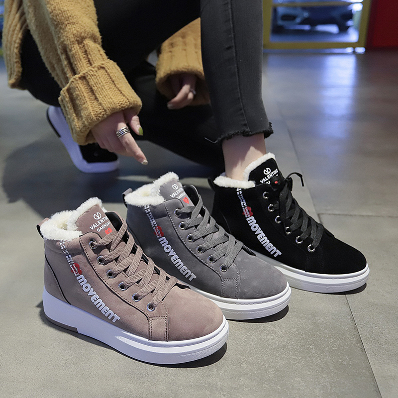 Women Casual Shoes Winter Plus velvet High Top Shoes Women Fashion Sneakers Keep warm Snow Boots New Cold protection Women Shoes