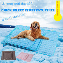 Dog Summer Cooling Mat 5 Size Pet Ice Pad Cold Silk Moisture-Proof Cooler Sofa Mats Portable Tour Sleeping Pet Accessories #F5(China)