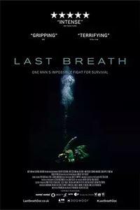 最后的呼吸[中文字幕1080p]