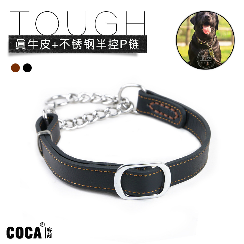 Pet Genuine Leather Neck Ring Bite-proof Protector Cowhide Collar Dog Stainless Steel P Pendant Hide Substance Half-Controlled P