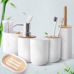 Juegos de accesorios de bambú para baño dispensador de jabón/soporte para cepillo de dientes/vaso/jabonera productos para el hogar