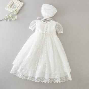 Розничная продажа, платье для новорожденных девочек платье для дня рождения очень длинное платье на крестины, вечерние платья для малышей к...