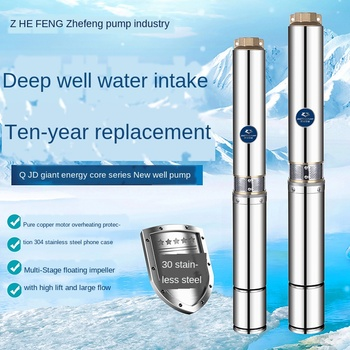 цена на Deep well submersible pump well water 220V stainless steel high-lift deep water three-phase 380V irrigation suction pump