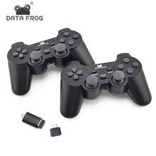 データカエル 2 個ワイヤレスゲームジョイスティックandroidの携帯電話 2.4 グラムジョイスティックゲームパッドpcのデュアルコントローラ
