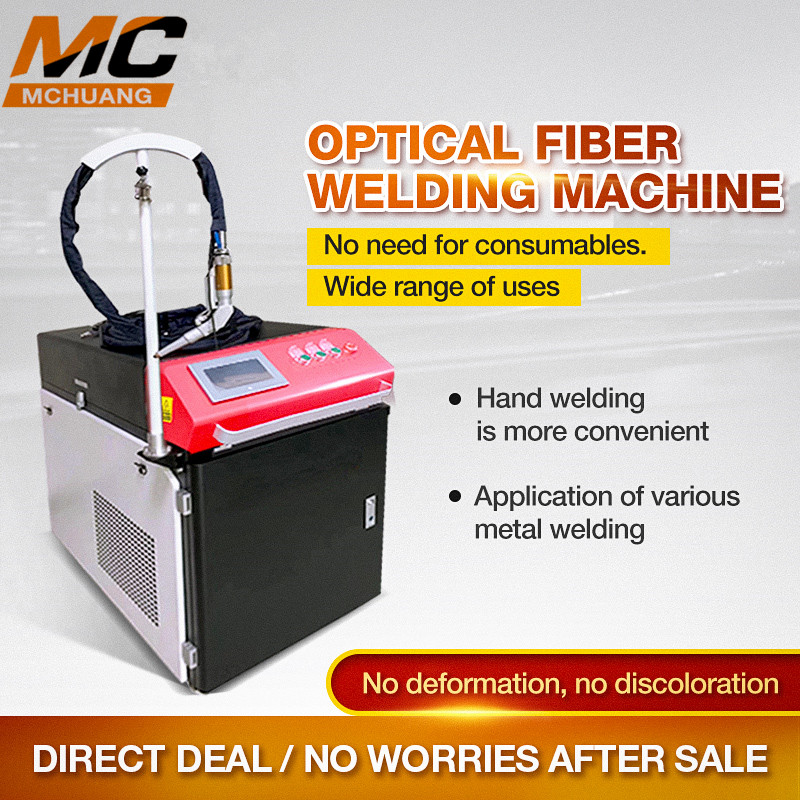 MChuang 800w Handheld Fiber Laser Welding Machine With Hand Hold Laser Welder Mould Repair Soldering Machine
