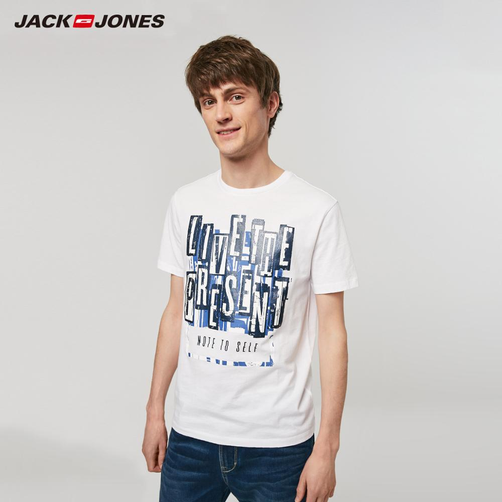 JackJones Men's Spring Slim Fit 100% Cotton Letter Print Short-sleeved T-shirt Menswear Hiphop| 219201535