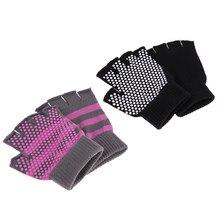 2 шт Йога перчатки половина пальцев тренировки фитнес перчатки с противоскользящим бисером