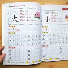 2 книги/набор libros книги квадратно весы письма китайские иероглифы