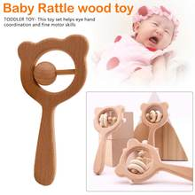 Baby Toys Beech Wood Bear Hand Teething Wooden Ring Can Chew Beads Baby Rattles Play Gym Stroller Toys 80mm wooden baby rattle toys beech wood round hand montessori toy teether wooden ring play gym baby chew stroller must have toys