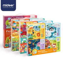 Mideer Jigsaw Puzzles for Kids Children Toys Paper Puzzle 16/32pcs Fairytale Town Cartoon Animals Educational For