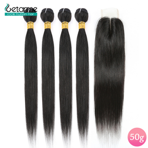 50g/Piece Brazilian Straight Hair Bundles With Closure Non-Remy 2*4 Tissage Bresiliens Avec Closure With Bundles Low Ratio(China)