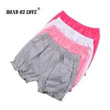 Детская одежда Новые однотонные шорты для девочек, популярные летние пляжные штаны шорты для мальчиков дышащие и безопасные штаны