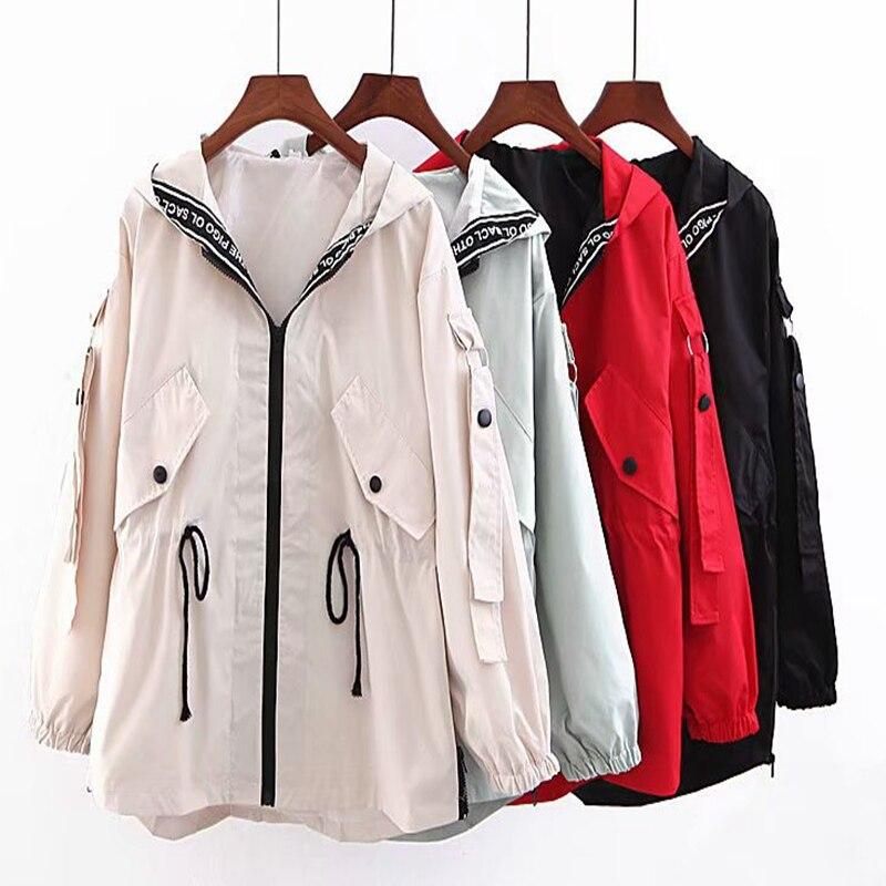Autumn And Winter New Large Size Hoodie Jacket 4XL 5XL 6XL 7XL 8XL Bust 130CM Stitching Drawstring Women's Fashion Windbreaker