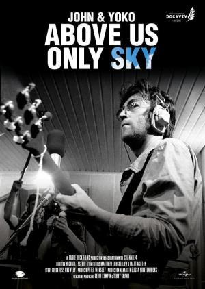 列儂和洋子:僅限于天空