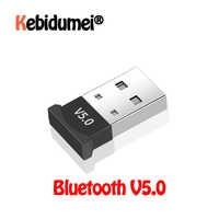 Adaptador USB Bluetooth V5.0, receptor inalámbrico, Mini USB, Bluetooth, Dongle receptor negro para portátil, ratón, teclado, accesorios