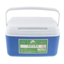 Напольное ведро льда напитки и ящик-охладитель для пищевых продуктов изолированный ящик 8л для домашнего автомобиля кемпинга пикника использования