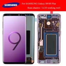 סופר AMOLED יש את לשרוף צל LCD עם מסגרת לסמסונג גלקסי S9 G960 S9 בתוספת G965 מגע מסך digitizer עצרת