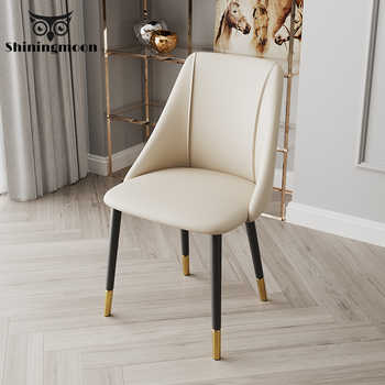 Nordic Metal PU Chair Dining Room Chairs Restaurant Home Kitchen Chairs Office Meeting Computer Chair Learning Lounge Chair - DISCOUNT ITEM  20% OFF All Category