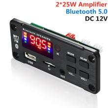 Bluetooth 50 mp3 декодер плата декодирования модуль 12 В Автомобильный