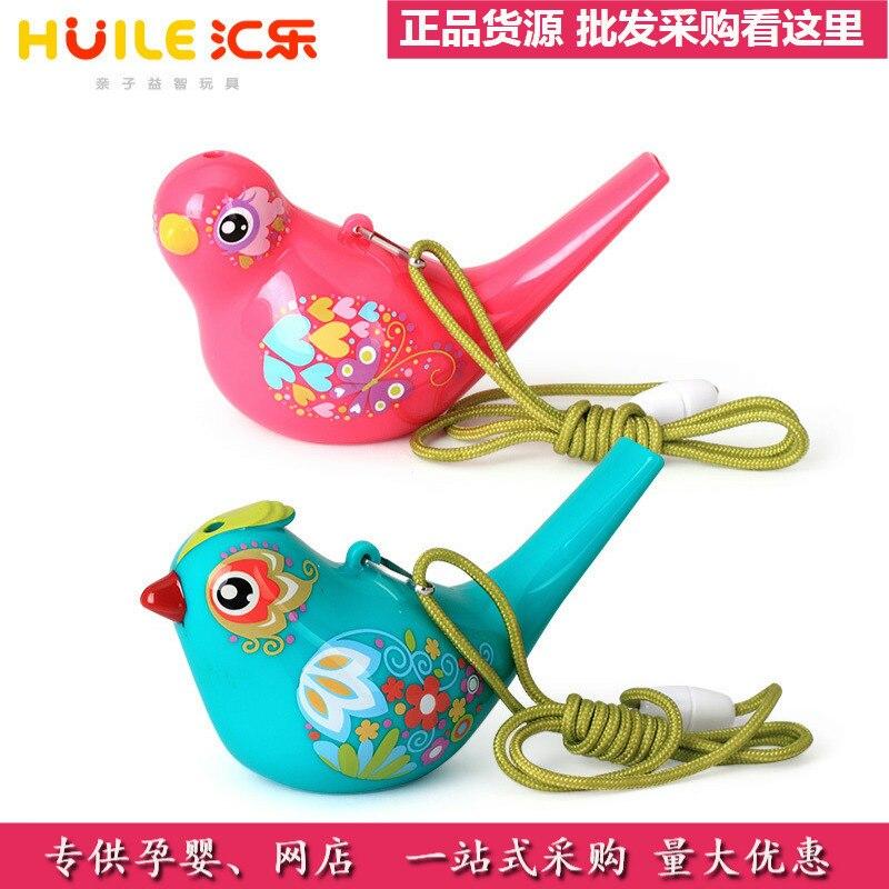 Baby Toy Whistle Instrument Birthday Gift Return Whistle CHILDREN'S Toy Trumpet Sounds Kindergarten Gift Whistle