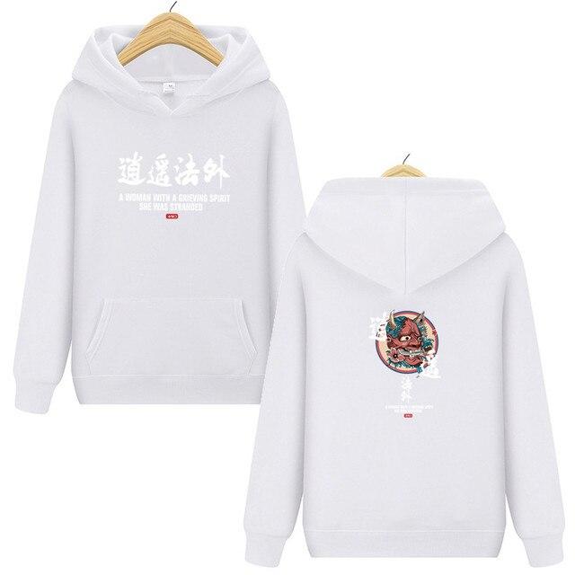 Brand New Designer Japanese Chinese Style Hoodies Streetwear Sweatshirt Hip Hop Evil Devil Printed Cotton Men Hip Hop Streetwear 6