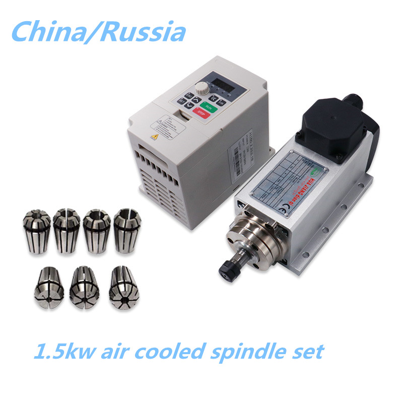 SHIP from CN and RU 1 SET 1.5 kw 110v/220v/380V 24000rpm air cooled cnc spindle motor+ white VFD inverter+ ER11 collet  for CNC