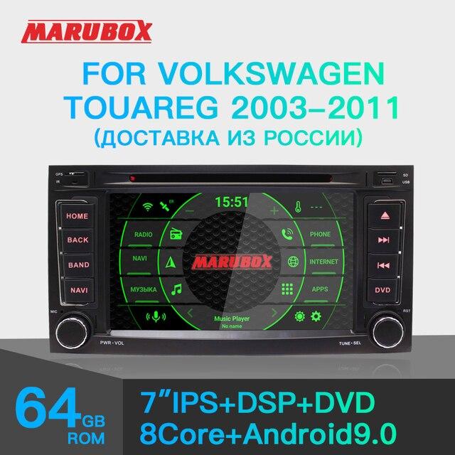 Marubox 7A808PX5 DSP, 4GB 64GB 2 Din Máy Nghe Nhạc Đa Phương Tiện Cho Touareg 2003 2011, cho Multivan 2003 DVD Năm 2014 Đài Phát Thanh, Android 9.0