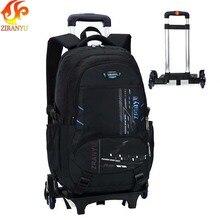 ZIRANYU mochila de hombro de alta capacidad para estudiantes, equipaje rodante, maletas con ruedas, equipaje de viaje, escolar