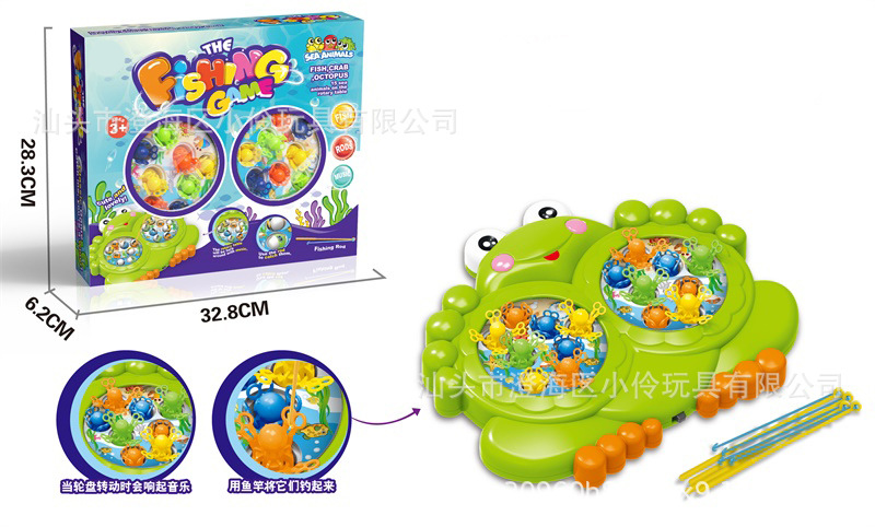 Children'S Educational Electric Music Fishing Toys Double Turntable Parent And Child Fishing Toys Square Stall Hot Selling