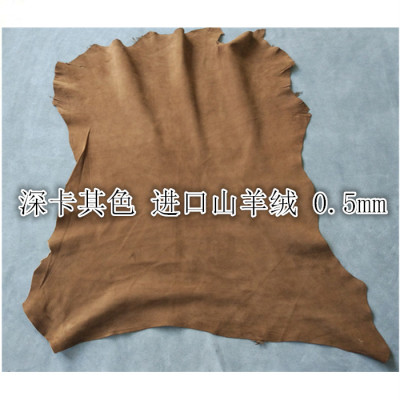 High quality deep khakit sheepskin   suede   genuine   leather   material making clothing skin