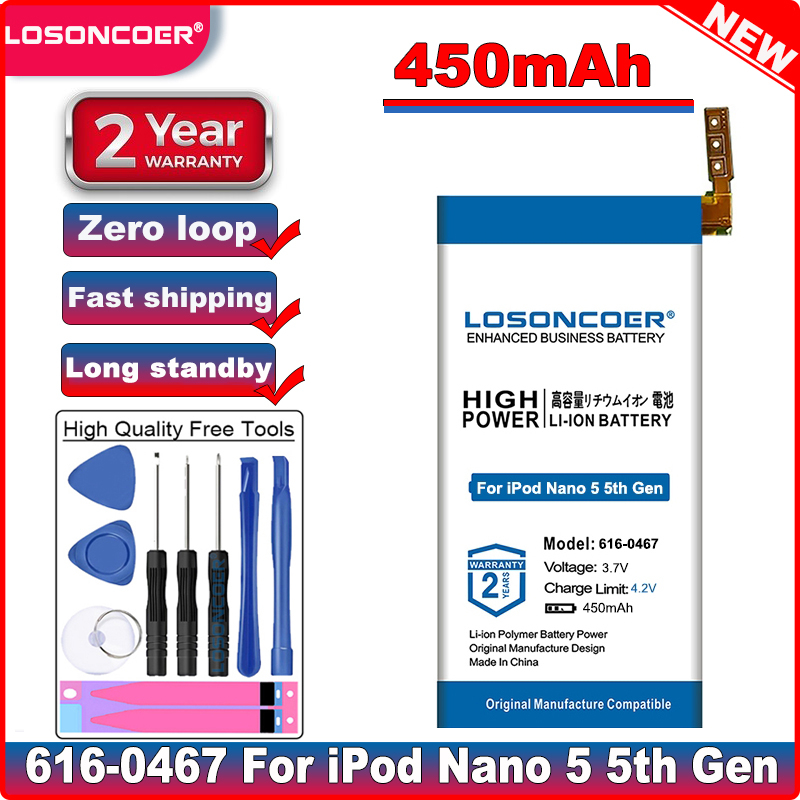 LOSONCOER 450mAh 616-0467 For Nano 5 Good Quality Battery for iPod Nano 5 5th Gen Battery Free tools Stand Holder Stickers(China)