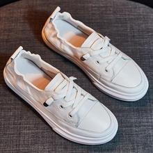 Women Sneakers Flat Platform Lace-Up Women Shoes Casual Solid Color PU Leather Shoes Women Casual Flats White Shoes Sneakers solid color pu thread men's casual shoes