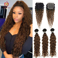 Human-Hair Closure Bunldles Applegirl with Brazilian Water-Wave Free-Part Lace Ombre