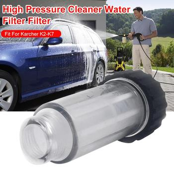 цена на Car High Pressure Cleaning-Gun Garden Hose High Pressure Cleaner Water Filter Washer Jet For Karcher K2-K7 For Dropshipping CSV
