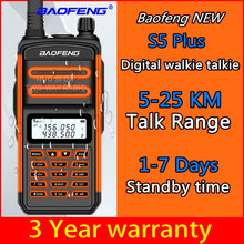 NEW BaoFeng S5 plus Powerful Walkie Talkie CB Radio Transceiver 5-25km Long Range Portable Radio for hunt forest city upgrade 5r