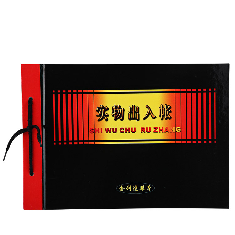 Manufacturers Direct Selling Leader Real Object Access Account Loose-Leaf Financial Account Book (Horizontal) All Types Of Accou