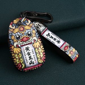 Image 3 - Hakiki deri anahtar kutusu anahtar kapak için Alfa Romeo 159 147 Giulietta Giulia Stelvio Mito uzaktan koruma kapağı