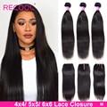 Прямые пряди волос Recool с застежкой 5x5 6x6, пупряди бразильских человеческих волос с застежкой, 3 пряди с застежкой