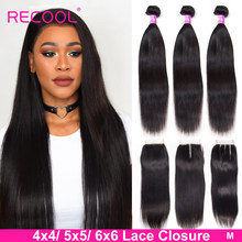 Recool Straight Hair Bundles With Closure 5x5 6x6 Lace Closure And Bundles Brazilian Human Hair Weave 3 Bundles With Closure M(China)